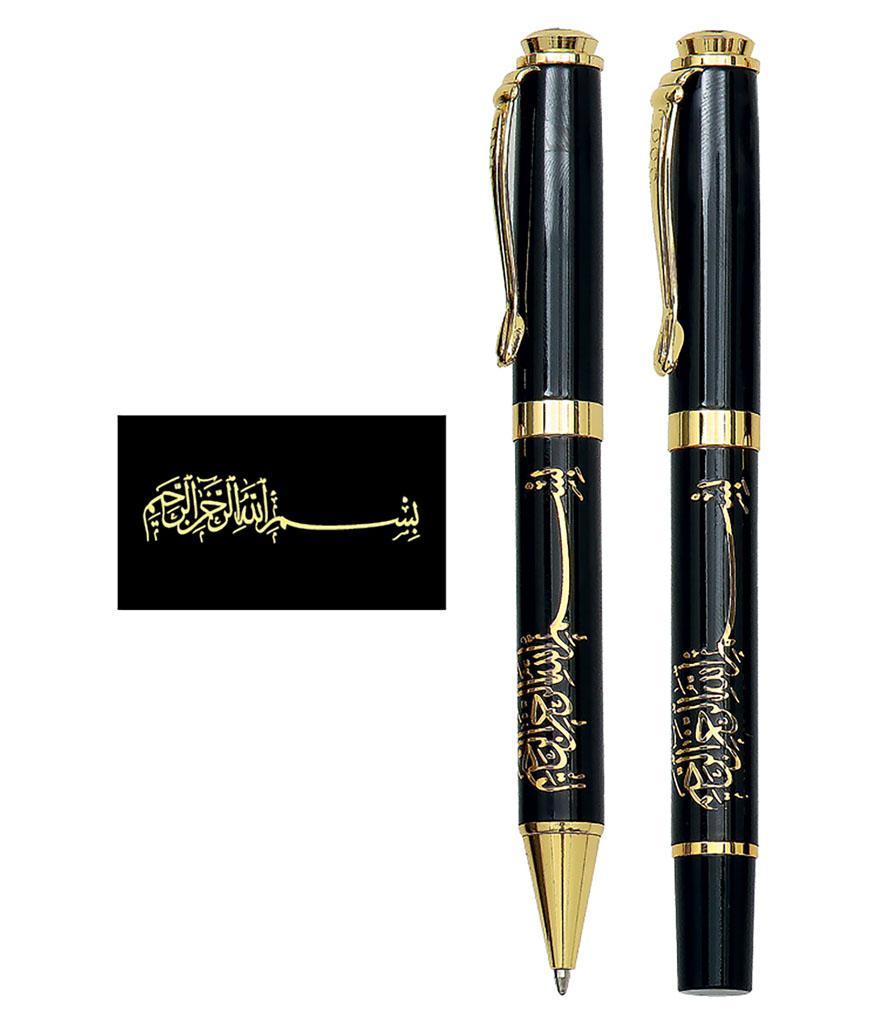 Besmele Altın Yaldız Kalem Seti